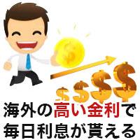FX 投資スタイル